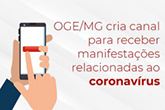 OGE Ouvidoria Geral do Estado - Coronavírus